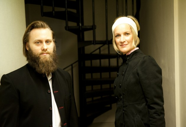 Oslo Kulturnatt: Frøy Aagre & Andreas Ulvo